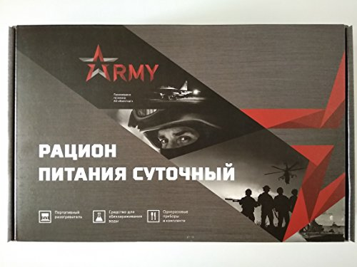 Russian Military MRE Army Food Ration Daily Pack Emergency Rations Combat (Meals Ready-to-Eat) 1 Day Food Ration Pack Great for Christmas Gift, Fishing, Hunting Voentorg IRP