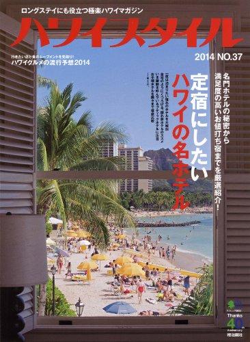 ??????? No.37 ???? (Japanese Edition)