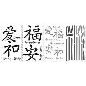 RoomMates 2119 - Pegatina para pared, diseño de kanjis japoneses