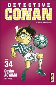 vignette de 'Détective Conan.34 (Gosho Aoyama)'