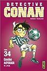 Détective Conan, tome 34 par Aoyama ()