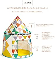 san francisco d0c83 bf642 Djeco: Indoor Play Tent (Cabane Tinou): Amazon.com.au: Toys ...
