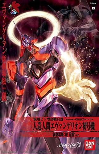 - Bandai Hobby HG #03 EVA-01 The Movie Awakening Version Evangelion Model Kit