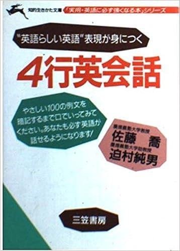 英語 必ず 日本人が必ず間違える英語20選!その言葉、ネイティブは不快かも?