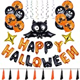 Antner Halloween Party Supplies Kit Happy Halloween Foil Banner Bat and Four-angle Star Foil Balloons Pumpkins Skeletons Latex Balloons Paper Tassels and Foil Hanging Swirls Halloween Decorations