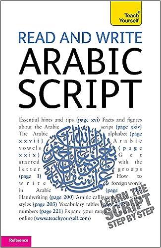 amazon read and write arabic script learn arabic with teach