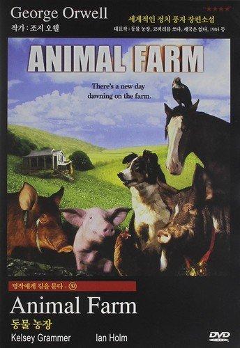 DVD : Julia Louis-Dreyfus - Animal Farm (1945) (Asia - Import, NTSC Format)