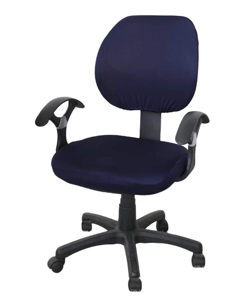 Deisy Dee Universal Computer Office Rotating Stretch Polyester Chair Cover C042 (style 17)