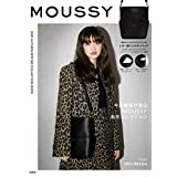 MOUSSY 2020 AUTUMN / WINTER COLLECTION BOOK