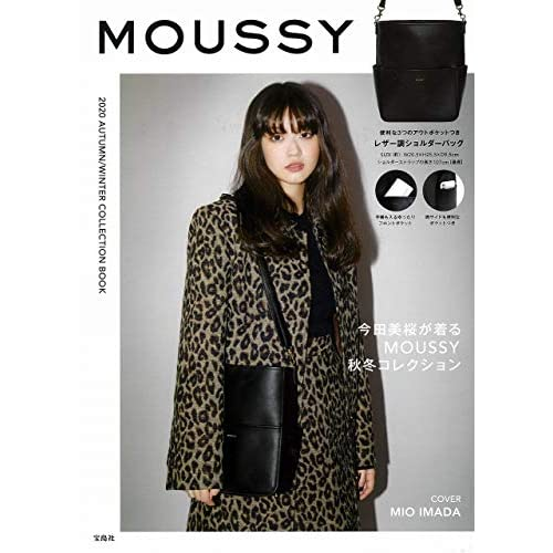 MOUSSY 2020 AUTUMN / WINTER COLLECTION BOOK 画像