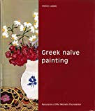 img - for Greek Naive Painting book / textbook / text book