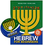Hebrew For Beginners with CD MP3 (English and Hebrew Edition)