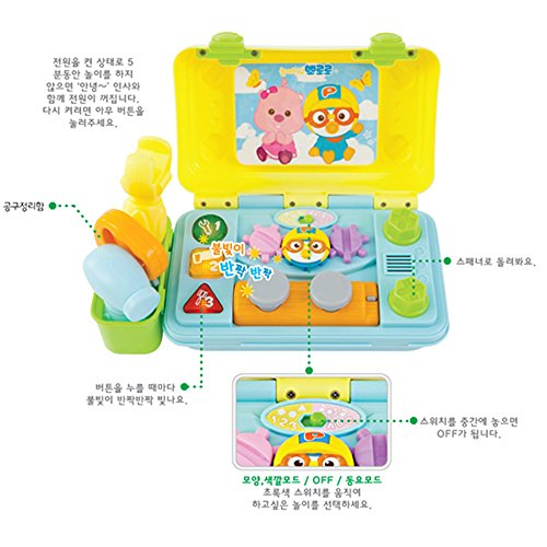 Pororo Baby Repair Tools Toy Set Pretend Play by Pororo