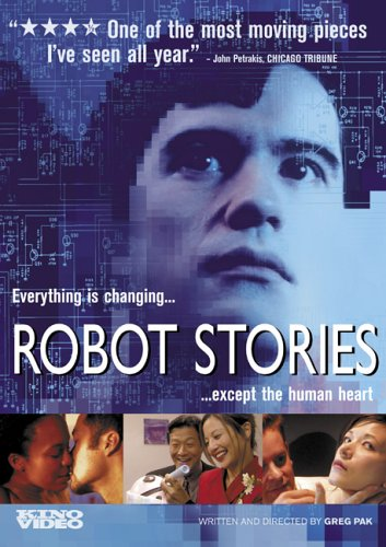 robots 2005 - 5