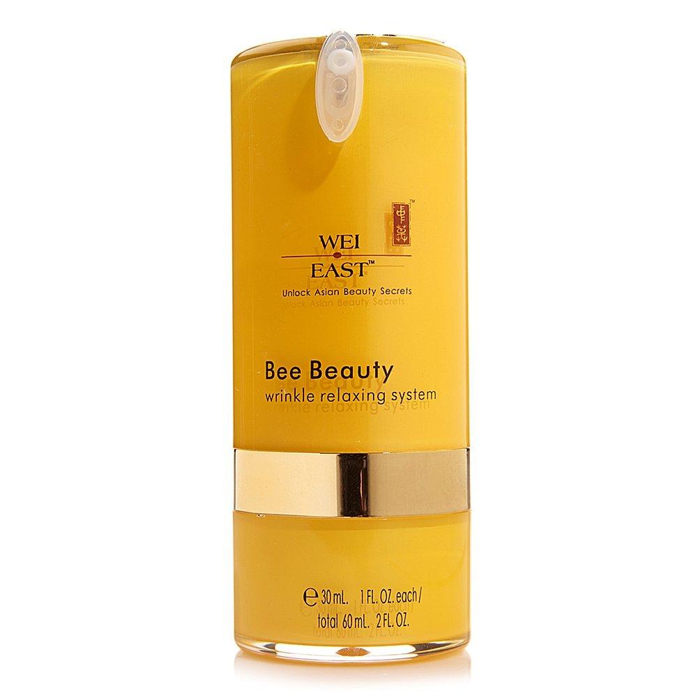 Wei East Bee Beauty Wrinkle Relaxing System Chan Yat Hing Medicated Balm, Nan Yueng Relieve Pain Cream (2.6oz/73g) (3)