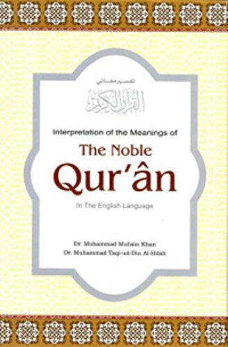 Buy quran english khan
