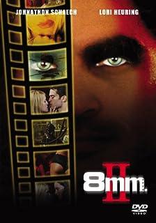 amazon 8mm dvd 映画