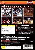 Ninja Assault [Japan Import]