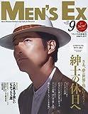 MEN'S EX(メンズイーエックス) 2019年 09 月号 [雑誌]
