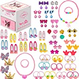 Gejoy 80 Pieces Girls Dress Up Accessories with Jewelry Box Girls Princess Jewelry, Necklace, Bracelet, Rings, Clip on Earrings, Hair Clips, Hair Ties, Mini Hair Claws (Style 2)