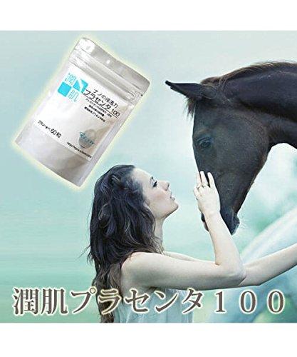 潤肌プラセンタ100 60粒入り  自然放牧馬プラセンタを100%配合した高濃度サプリメント B014SLZ34O 1