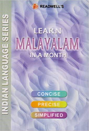 Learn Malayalam in a Month: Mukundan Nair: 9788187782063
