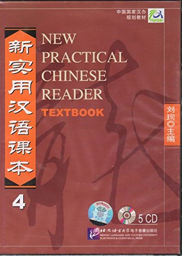 5CDs for New Practical Chinese Reader Textbook Vol. 4 (Chinese Edition)(Audio CD)