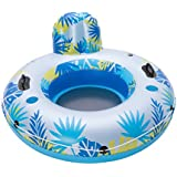 Big Sky Inflatable Pool Floats with Cup Holders - Personal Water Float with Drink Holder - Floating Inner Tubes for Lake or Beach - Single Person, Blow-Up Tube - Durable Raft for Relaxation