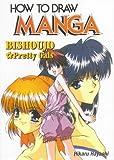 Bishoujo - Pretty Gals, Hikaru Hayashi, 4766111486