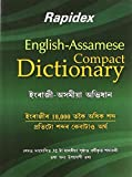 Rapidex English-Assamies Compact Dictionary (Assamese)