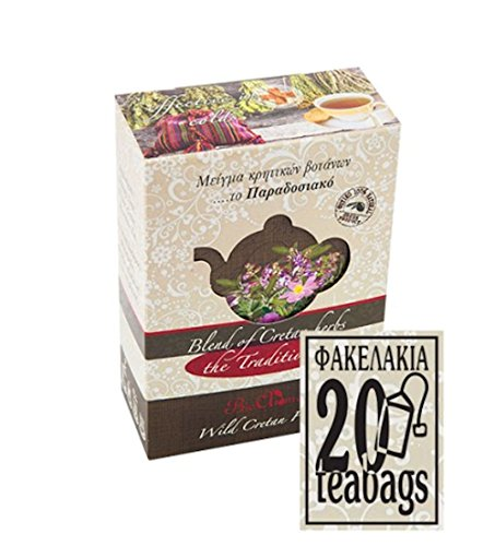 Mixture of Cretan herbs for traditional tea ... 15gr / tea bags by BIO13