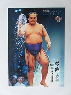 BBM2015大相撲カード「レジェンド」至宝■レギュラーカード■35関脇/琴錦