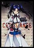 クロスアンジュ 天使と竜の輪舞 第2巻 [DVD]