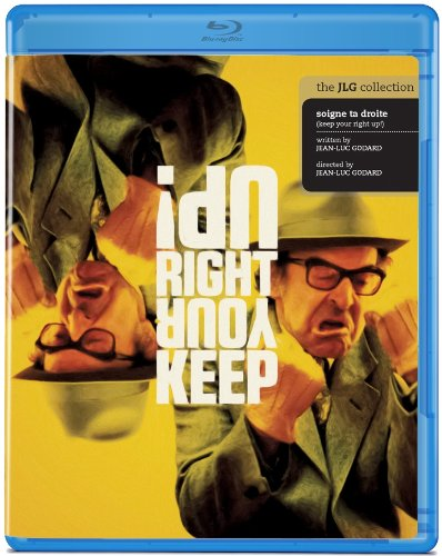 Keep Your Right Up! [Blu-ray]