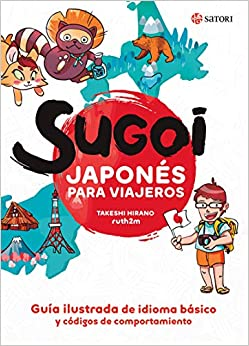 Sugoi. Japonés para viajeros.