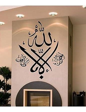 Mk Wandaufkleber Wandtattoo Arabische Kalligraphie Kunst Pvc