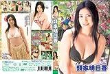 Asuka Ruike / Tarurun [DVD]