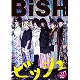 BiSH ビッシュ