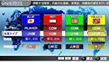 Daisenryaku Portable 2 [Genki the Best Version] [Japan Import]