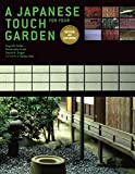 img - for A Japanese Touch for Your Garden: Revised and Expanded Edition book / textbook / text book