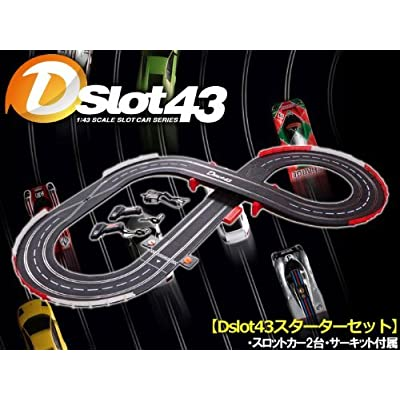 Kyosho Dslot43 Starter Set 2013 (Japan Import): Toys & Games
