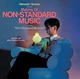 Making Record of Non Standard Music