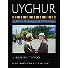 Uyghur: An Elementary Textbook
