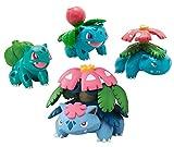 Pokémon Trainer's Choice 4 Figure Bulbasaur, Ivysaur, Venusaur and Mega Venusaur Pack