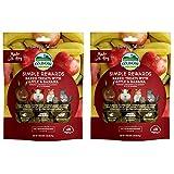 Oxbow Simple Rewards Baked Treats - Apple & Banana