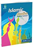 ICO Islamic Studies Textbook: Grade 7, Part 1 (With CD)
