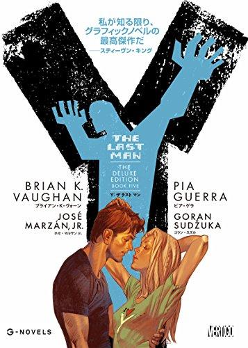 Y:THE LAST MAN 5