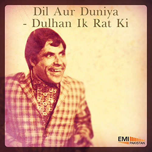 "Teri Chudiyon Ki Khankan Mp3 Song Download: Amazon.com: Teri Ae Zamane (From ""Dulhan Ik Rat Ki""): Mala"