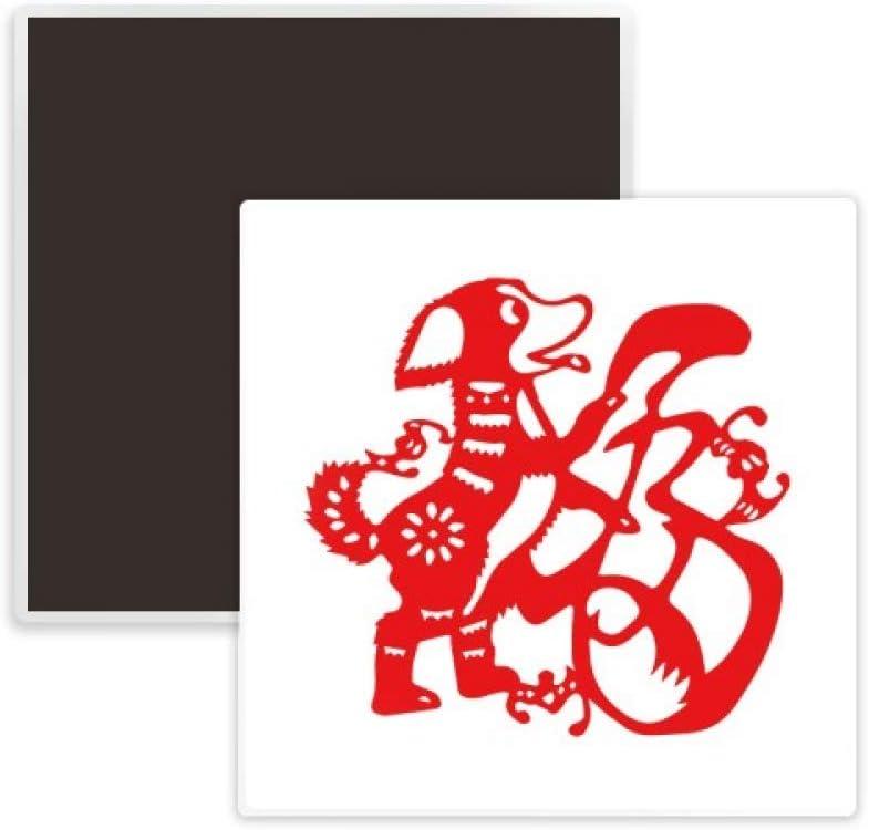 Dog Paper Cutting Chinese New Year Square Ceramics Fridge Magnet Keepsake Memento