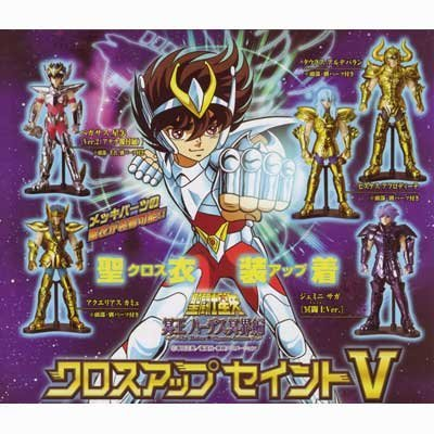 Gashapon Saint Seiya cross up Saint 5 Hades the underworld edited all five sets